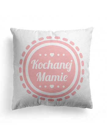 To beloved mummy pink - cushion panel, mothers day