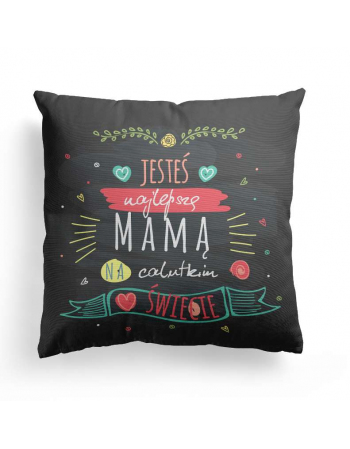 You are the best mum - cushion panel, mothers day