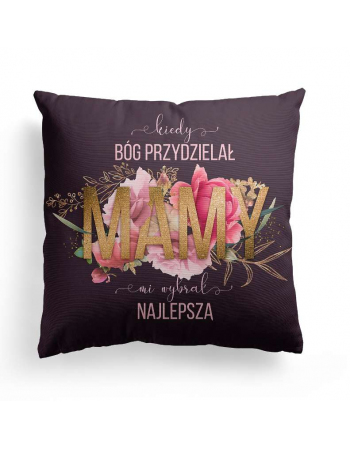 when God assigned mothers - cushion panel, mothers day