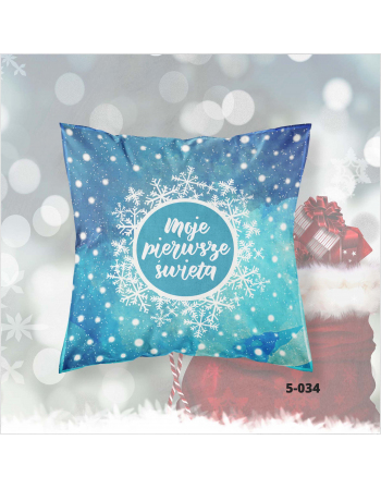 Merry christmas- season cushion panel