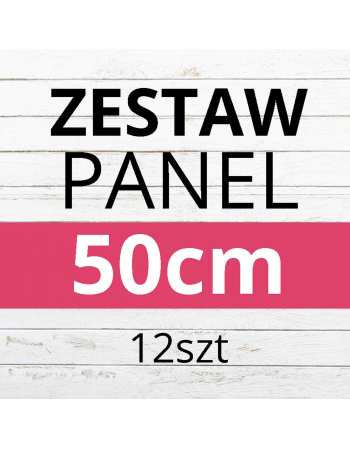 OFFER - panels 50cm